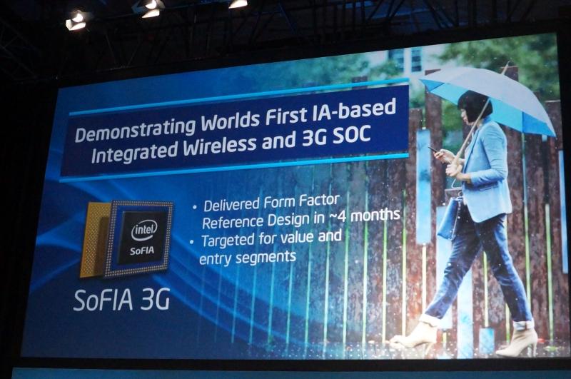 SoFIAは外部ファウンダリで製造されるエントリー向けのSoC、3Gモデムが統合されている