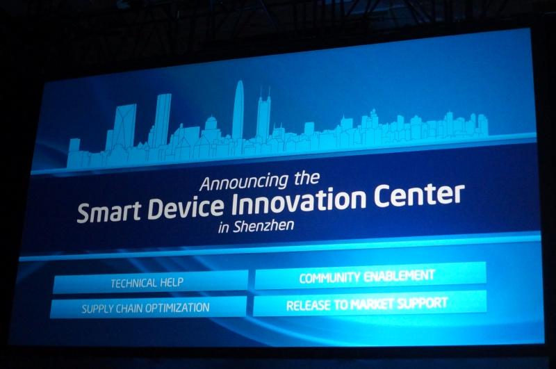 深セン市にスマートデバイスイノベーションセンターを設立し、OEM/ODM/EMSメーカーなどを支援