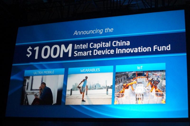 Intel Capitalが、スマートフォン、ウェアラブル、IoTなどのコンポーネントなど開発するメーカーを資金面で支援する。総額1億ドル(日本円で100億円)規模になるという
