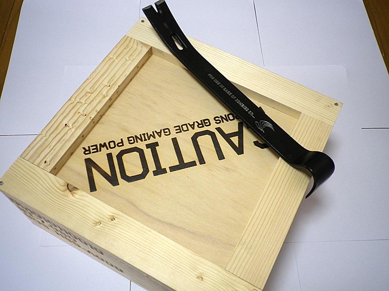 こちらは以前NVIDIAから届いた木箱とバール