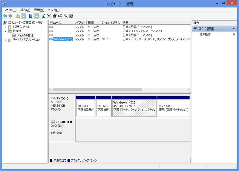 HDDのパーティション。C:ドライブのみの1パーティションで約455.5GBが割り当てられている