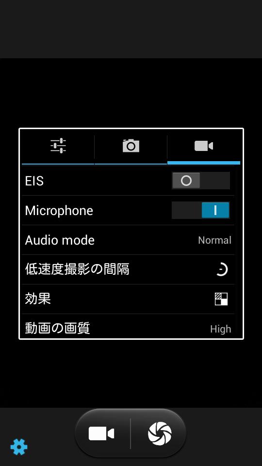 カメラアプリ/設定3(ビデオ)