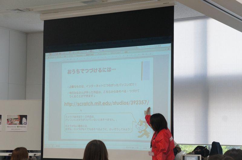 今回の講座で作成したプログラムは、指定したURLにアップロードされ、自宅で遊んだり、プログラミングの続きを行なうことができる