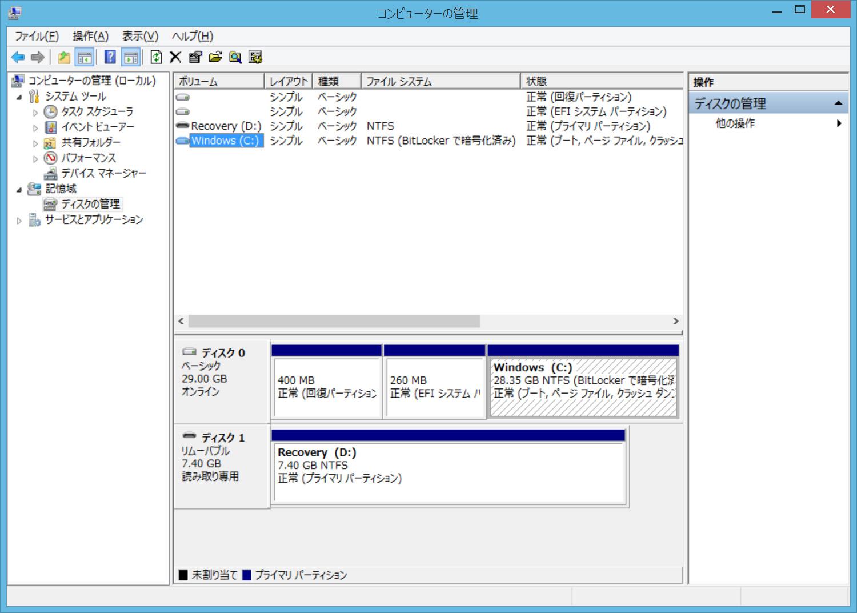 HDDのパーティション。C:ドライブのみの1パーティション。約28.35GBが割り当てられている