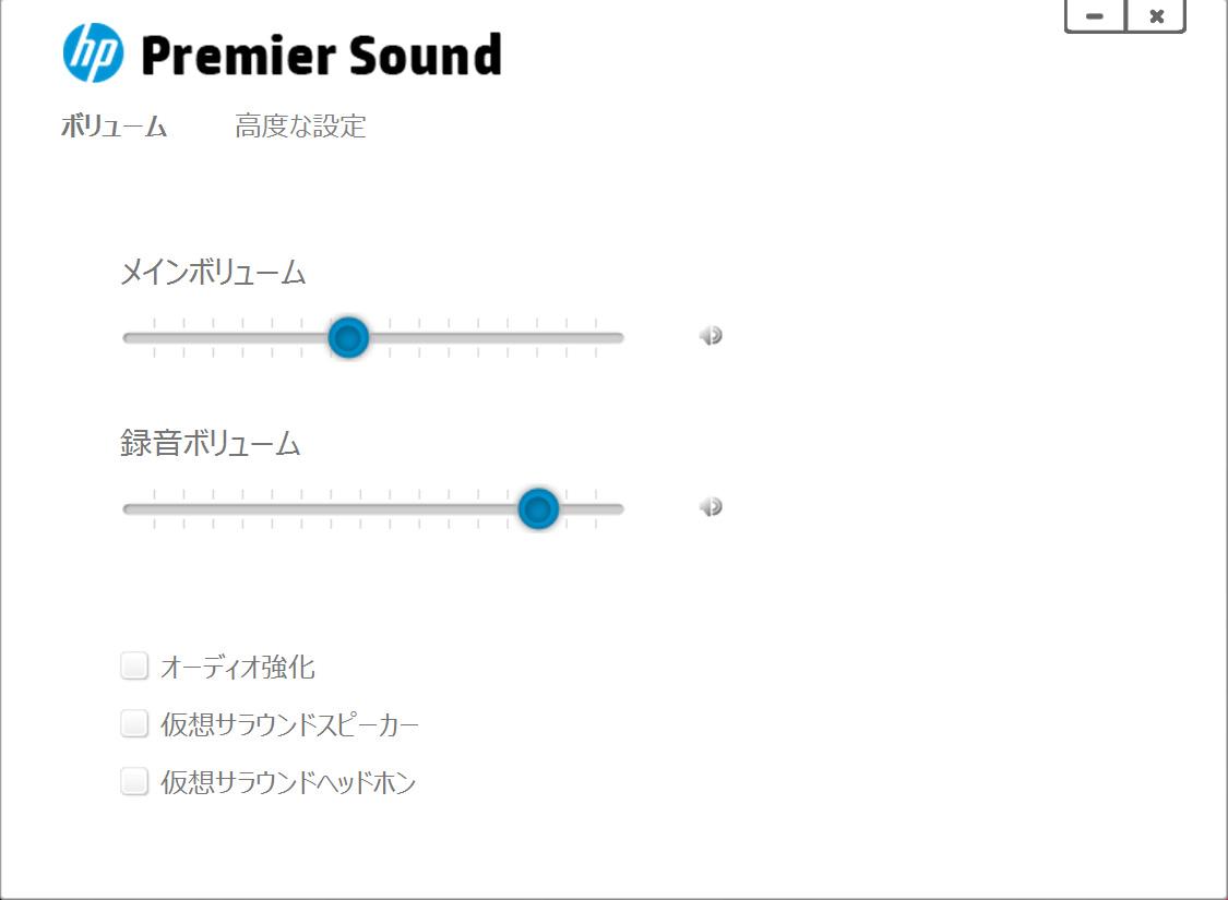 HP Premier Sound