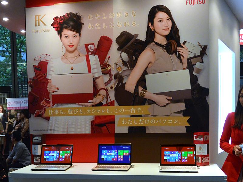 東京丸の内ビルディング1階のマルキューブに設けられたFloral Kiss展示コーナー