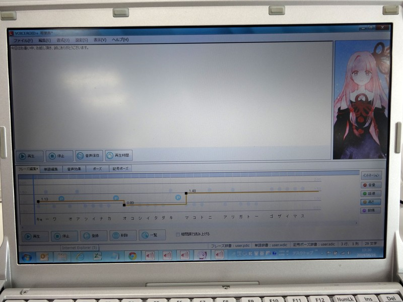 音声合成ソフトウェア「VOICEROID」には関西弁バージョンも。