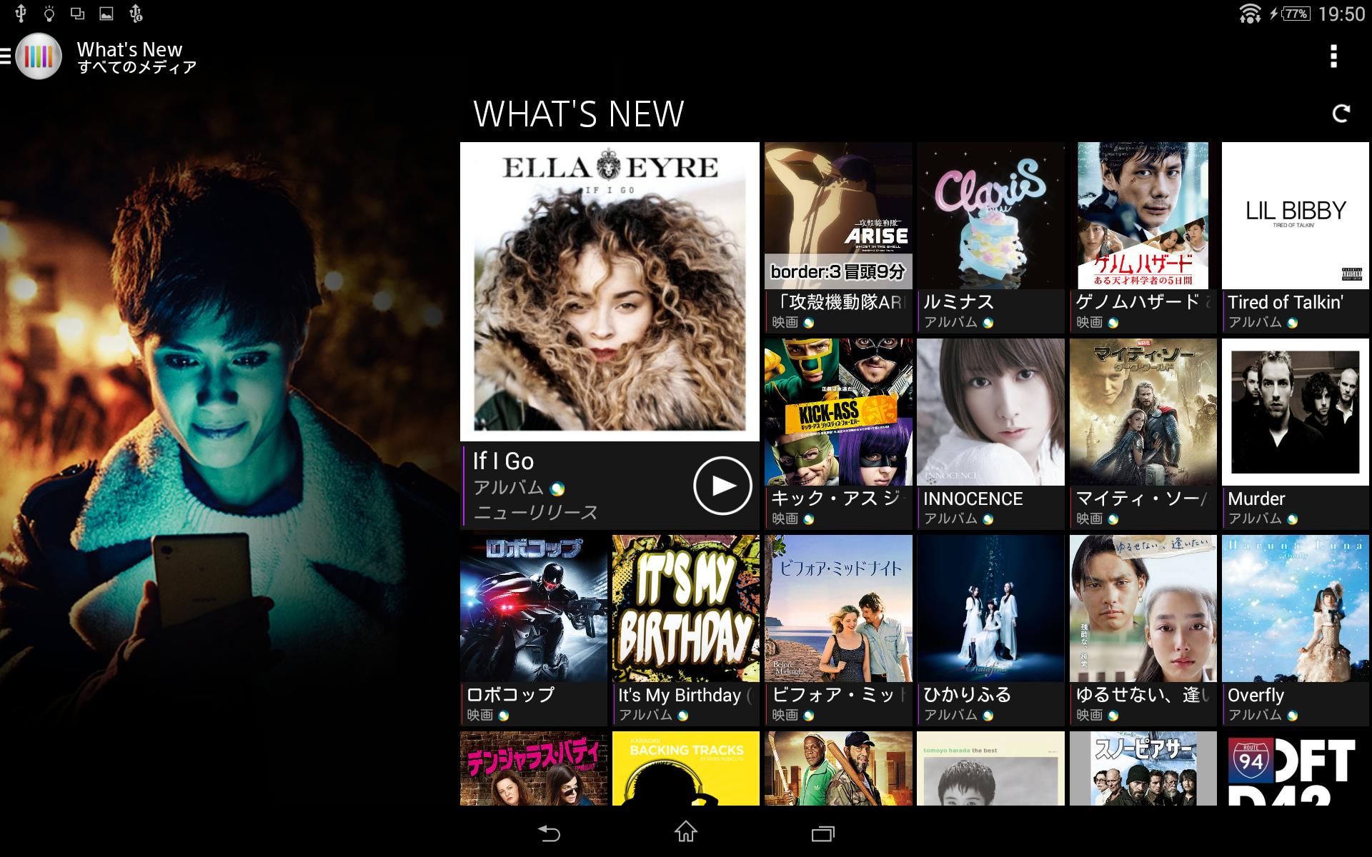 What's New。音楽/映画/Playstationゲームの新着情報
