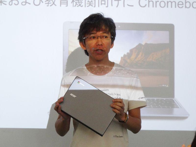 グーグル Chromeチーム シニアエンジニアリングマネージャーの及川卓也氏