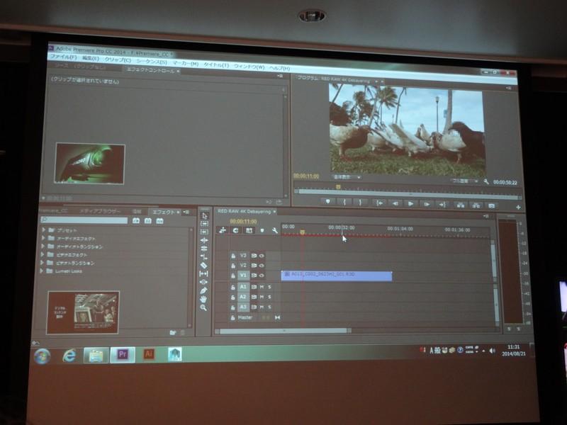 Adobe Premiere Pro CC 2014上で、Redカメラで撮影したRawデータを編集するデモ。Rawデータのディベイヤー処理が必要なため、CPUによるレンダリングでは通常の再生もままならないが、GPU(CUDA)を用いることでスムーズに表示できる