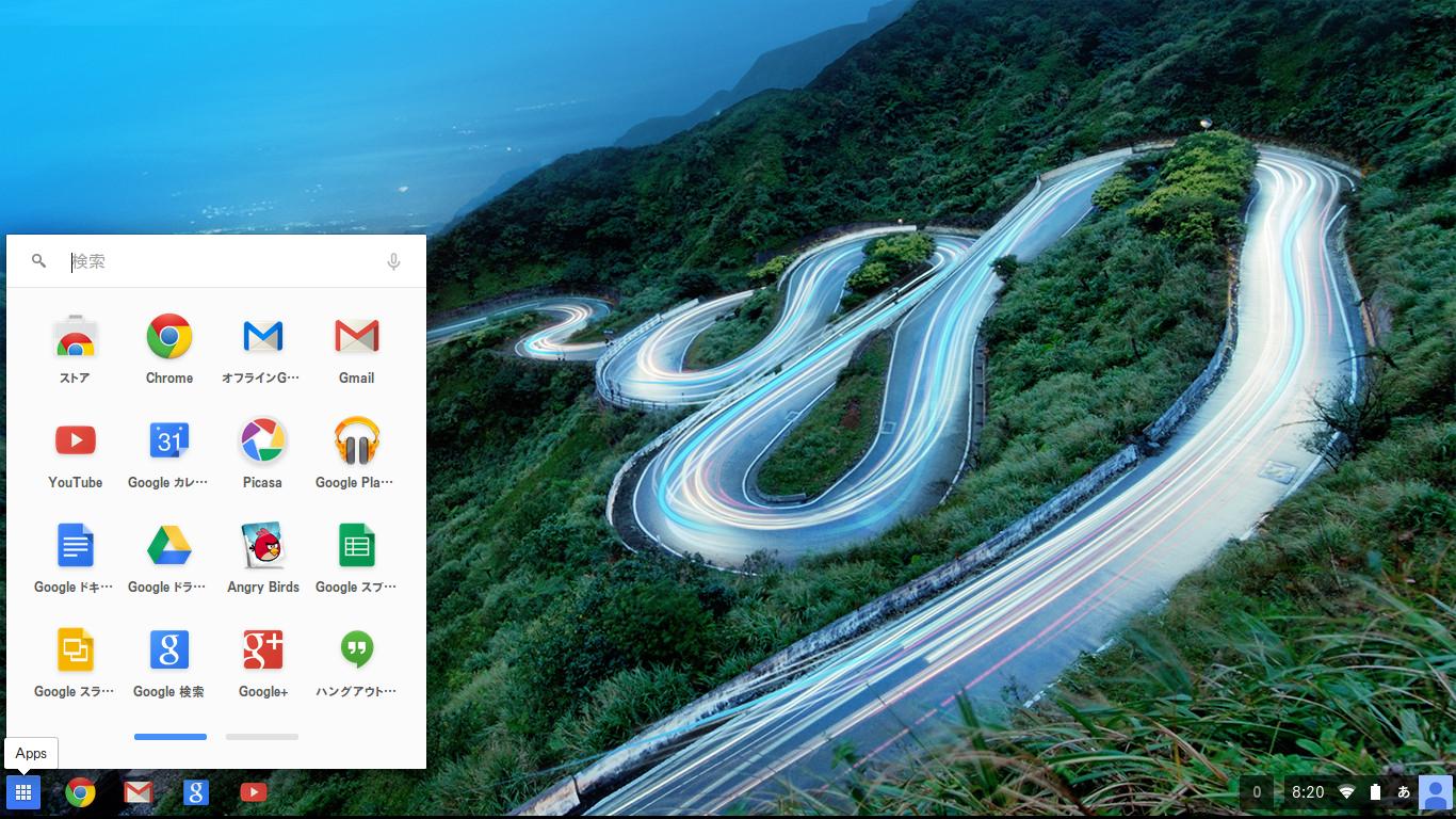左下のアプリボタンを押すと、導入されているアプリ(拡張機能)の一覧が表示される。ChromeはChromeブラウザが開くが、それ以外は各Webサービスへ接続するためのショートカット