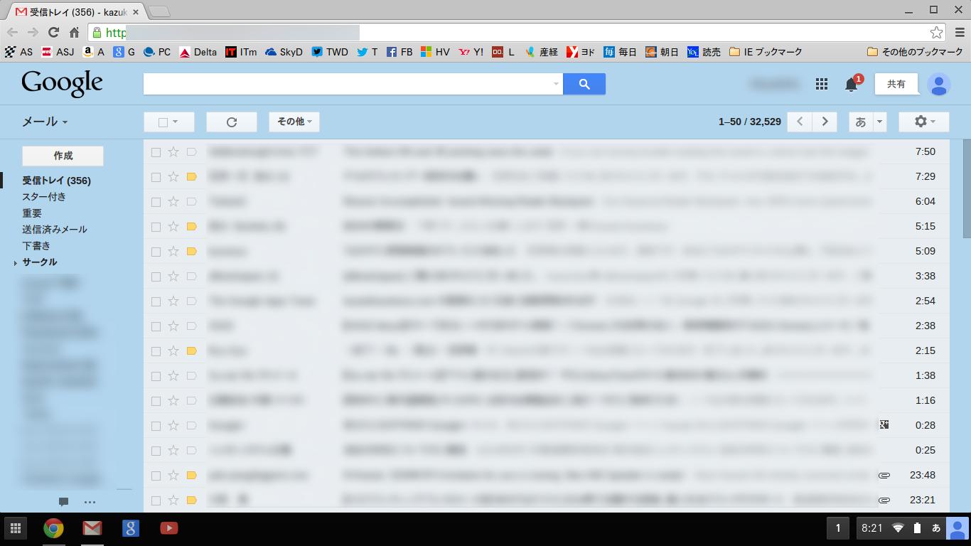 Gmailのアイコンをクリックすると、このように見慣れたWeb版のGmailに接続される