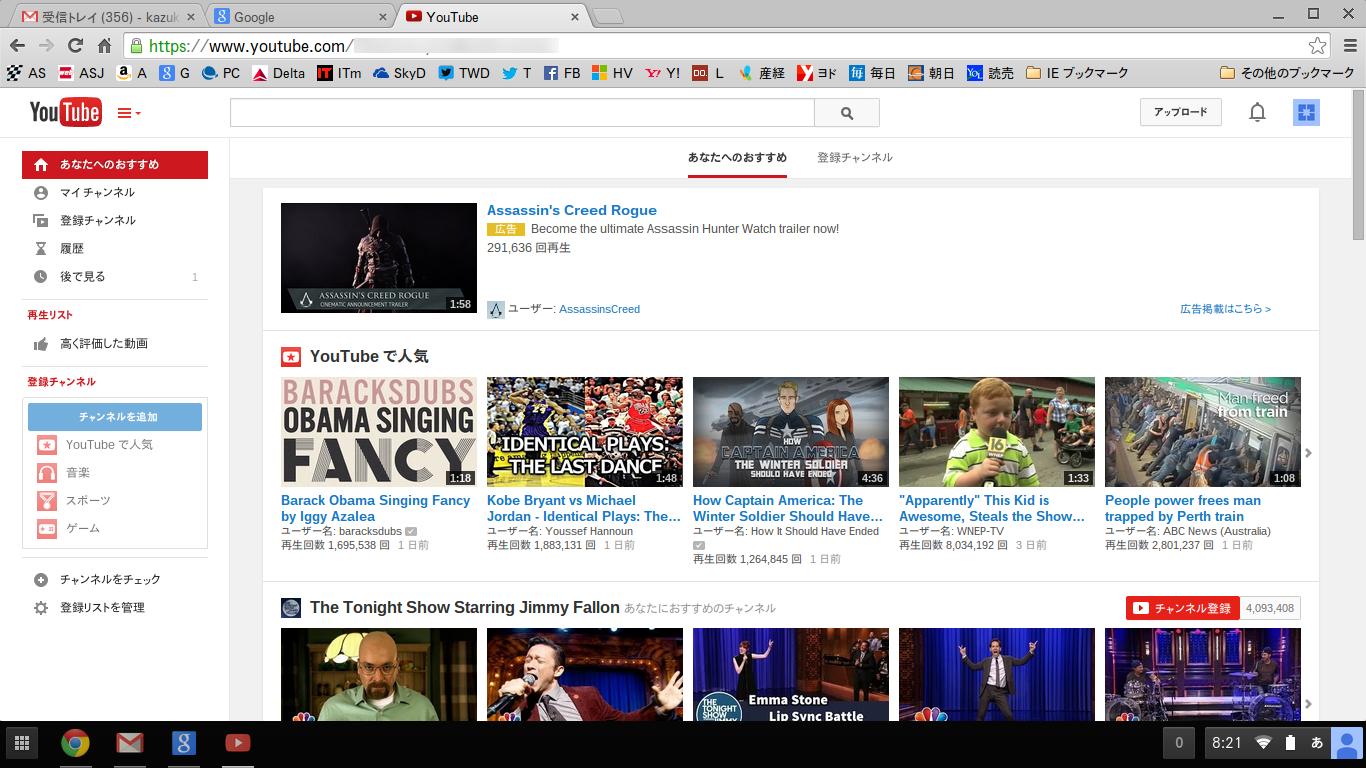 YouTubeのアイコンをクリックすると、やはりYouTubeのサイトにChromeブラウザで接続する