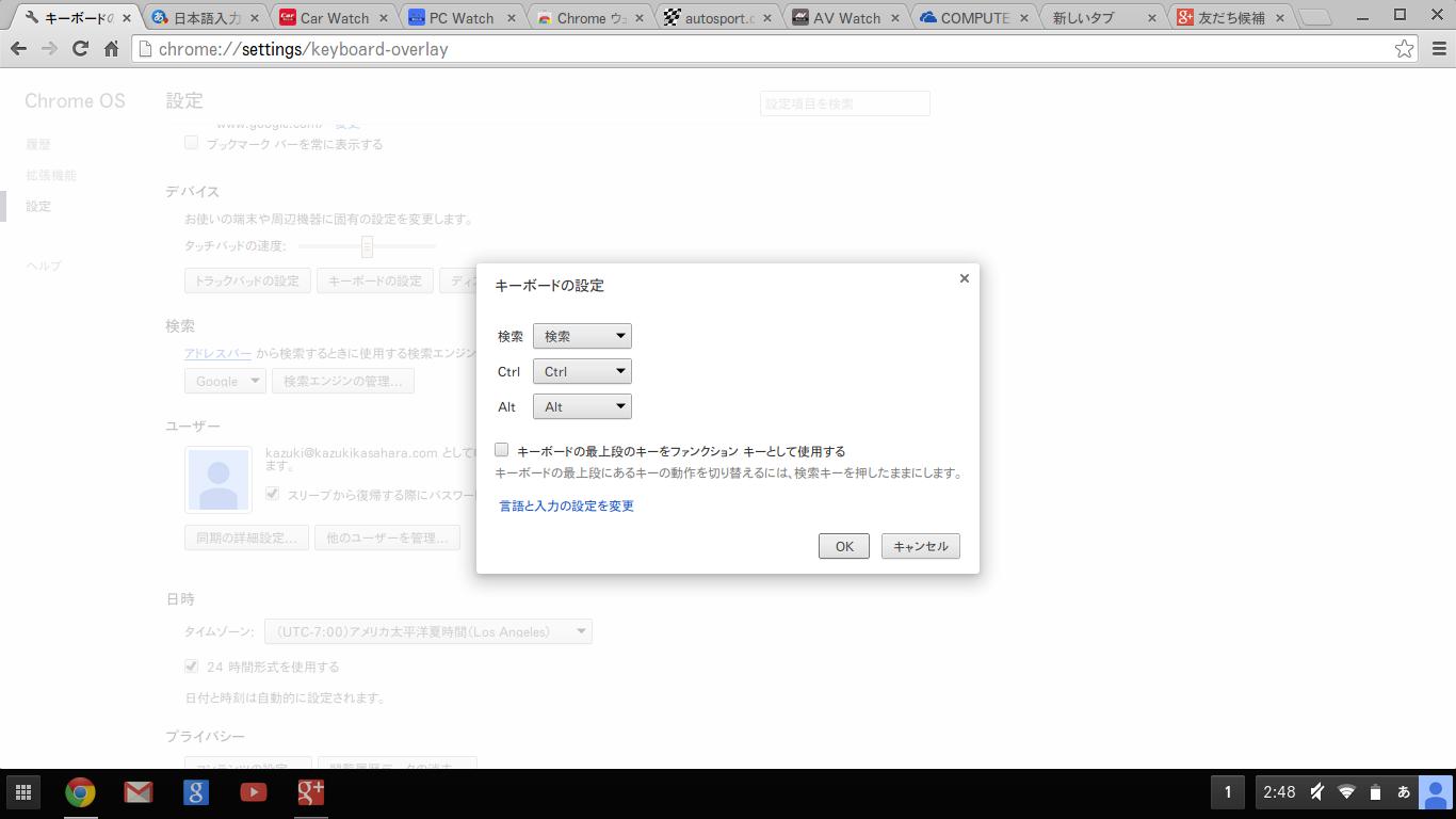 6列目の機能キーをファンクションキーとして利用することも可能