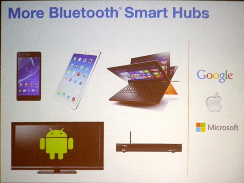 モバイルデバイスが、Bluetoothのハブになる