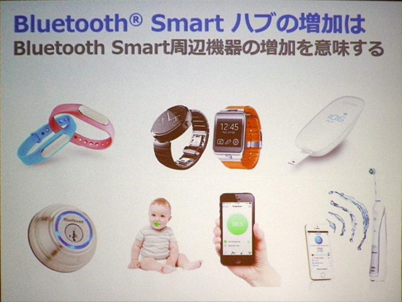 Bluetooth周辺機器の増加