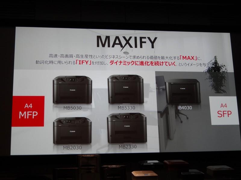 「MAX」を動詞化した名称をブランド名に採用