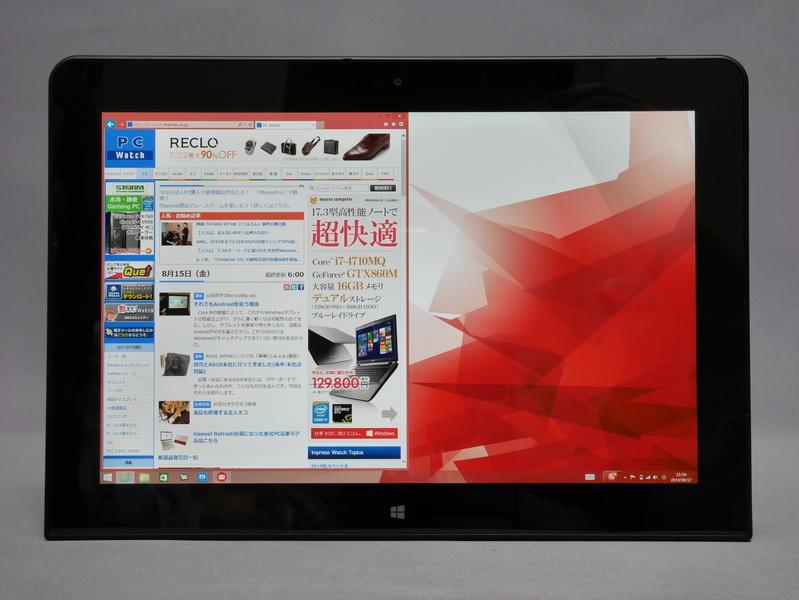 ThinkPad Tablet 2の1,366×768ドットから大幅に解像度が増え情報量が増えただけでなく、アスペクト比も16:10となったため、WebアクセスやOffice利用時の利便性も向上