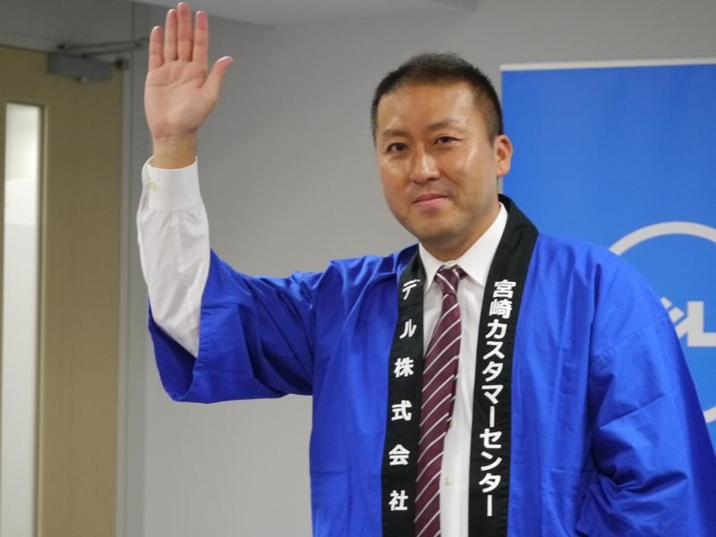デル宮崎カスタマーセンターの金子知生センター長