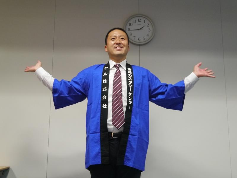 金子センター長も「みやざきけん」のポーズ