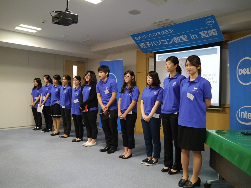 11人のインターンシップの学生たちによるイベントの様子
