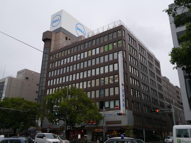 デル パソコン組み立て教室が開催されたデル宮崎カスタマーセンター