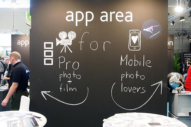 第9ホールにある企画ゾーン。スマートデバイス向けのアプリケーションが紹介されている