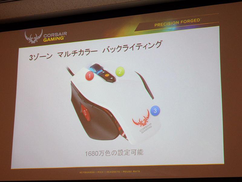 今後ゲーミングマウスの新製品も投入する予定