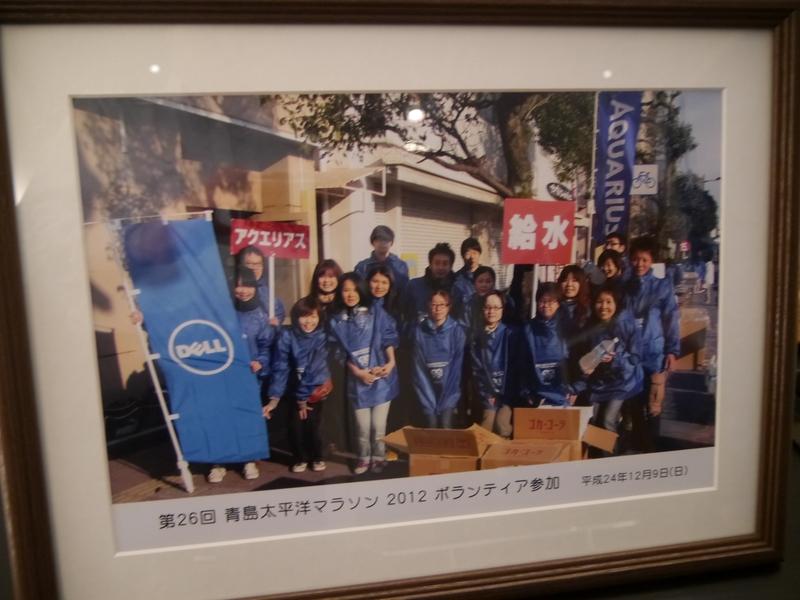 青島太平洋マラソンにもボランティア参加