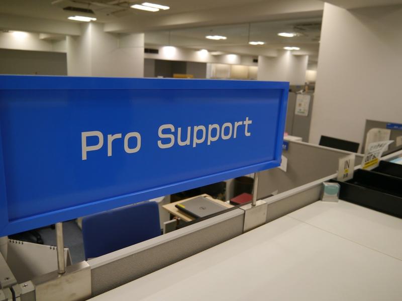 プロサポートは宮崎カスタマーセンターにおいて拡充している領域