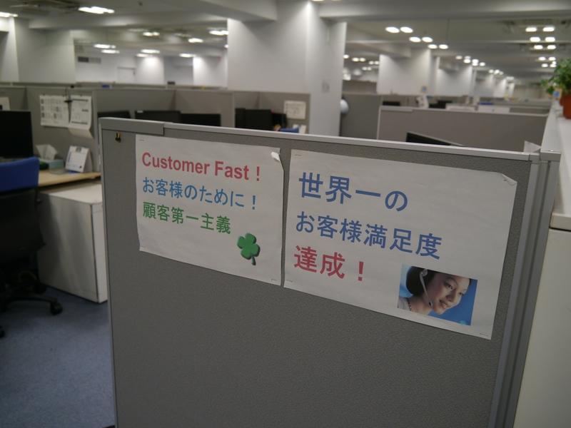 デル社内では世界ナンバーワンの顧客満足度を達成している