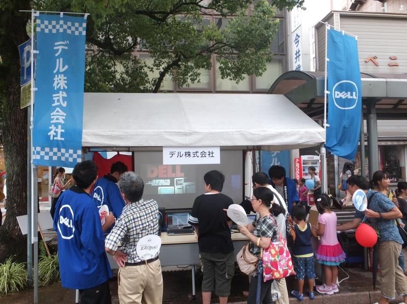 まつり宮崎ではインテルの協力を得て、絵本の作成サービスを実施