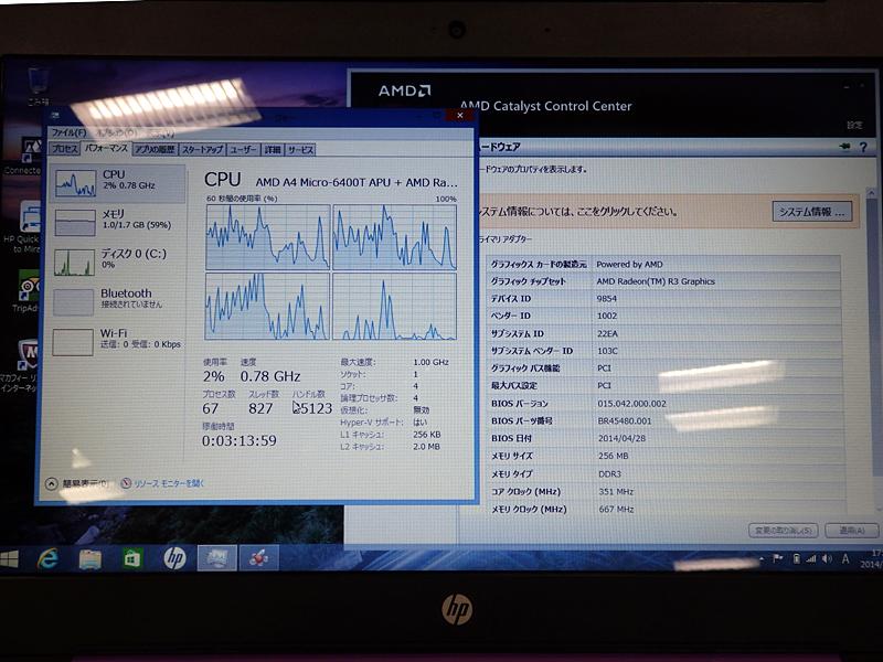 APUはクアッドコアで、GPUはRadeon R3グラフィックスを装備