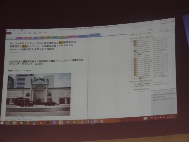 実は現在、大学にも通っているという木村氏は、実際に授業で使っているOneNoteの活用法も披露した
