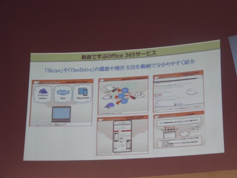 今回の東芝の秋冬モデルのは新Officeの使い方を紹介する独自動画コンテンツを収録している