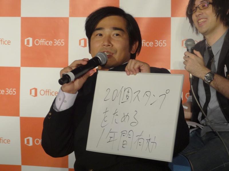 授業の後にはテストも行なわれたが、浜谷健司氏は芸人のお約束として終始ボケ倒した