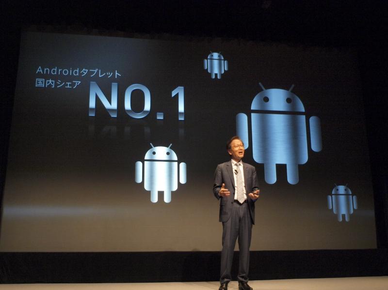 Nexus 7やMeMO Padなどにより、Androidタブレット国内シェアNo.1を獲得