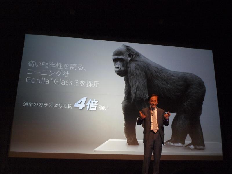 ゴリラガラス3の採用