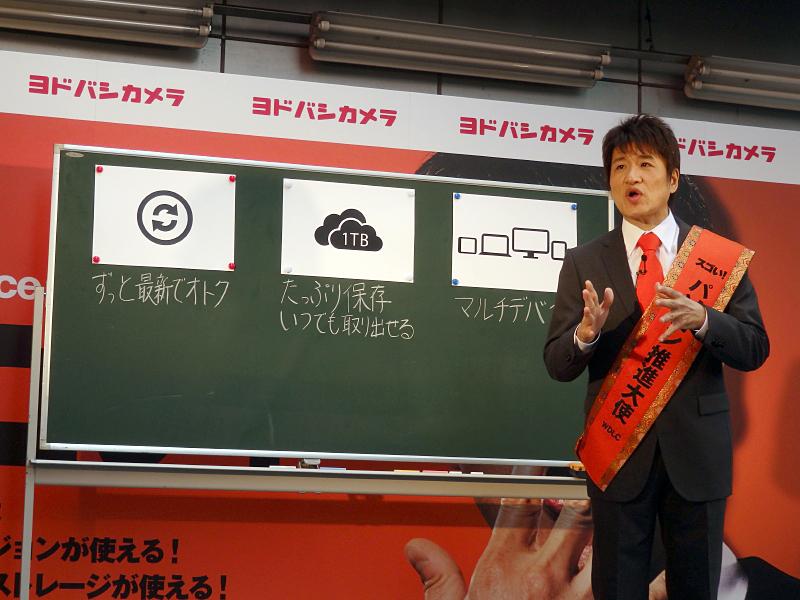 早速、ヨドバシカメラAkiba店頭でOffice Premium搭載PCの特徴を訴える林先生