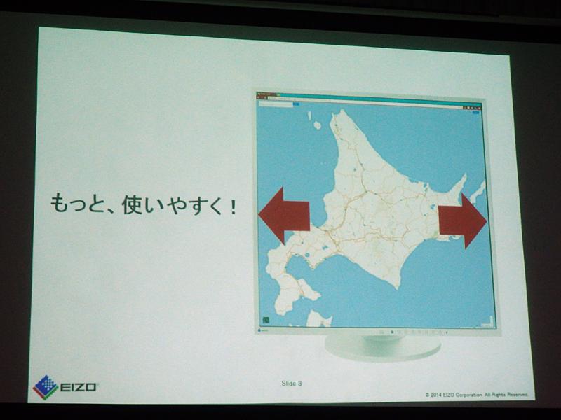 地図表示したところ、北海道本島も収まりが良い