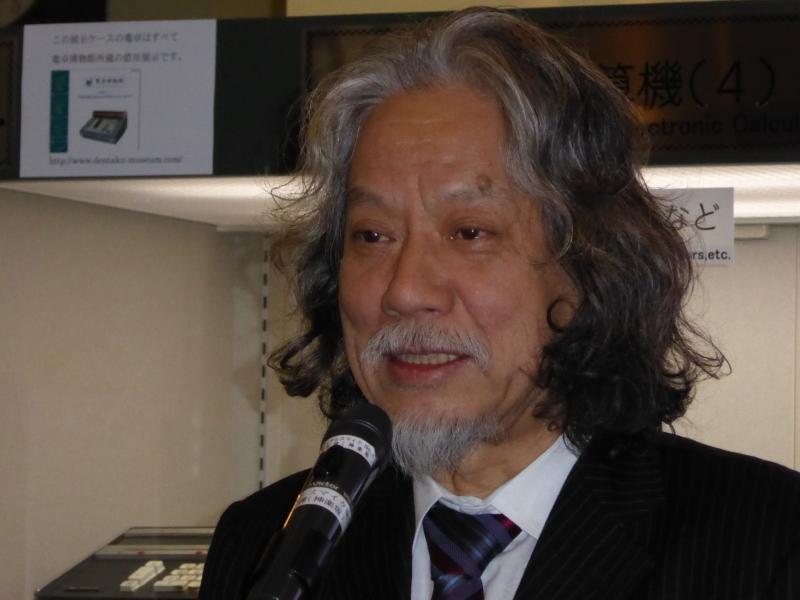 東京理科大学 近代科学資料館 館長 秋山仁氏