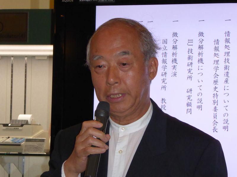 独立行政法人 情報通信研究機構(NICT) 理事長 坂内正夫氏