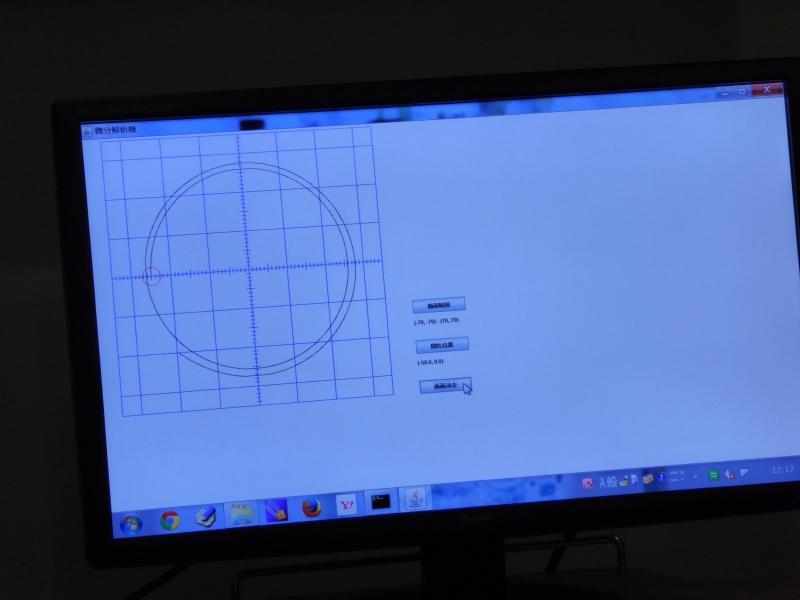 出力軸にエンコーダを付けて、PC上で描かせるデモも行なった