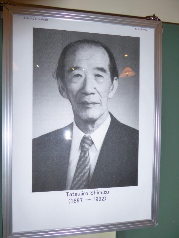 清水辰次郎氏