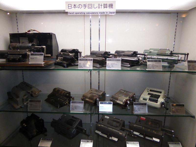 日本の手回し計算機