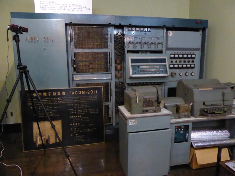 パラメトロン計算機
