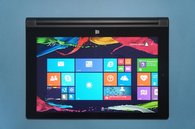 YOGA Tablet 2 with Windowsの前面