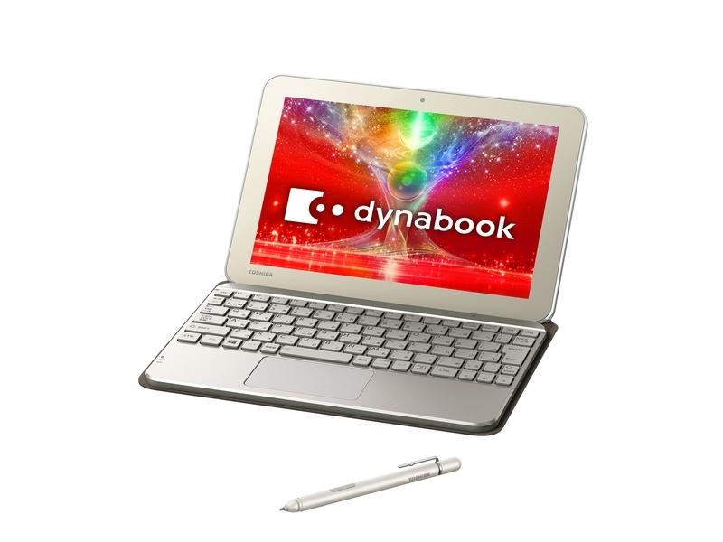「dynabook Tab S90」(付属キーボード使用時)