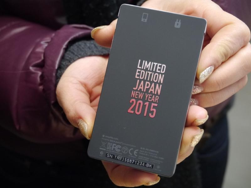 背面にはLIMITED EDITION JAPAN NEW YEAR 2015の文字
