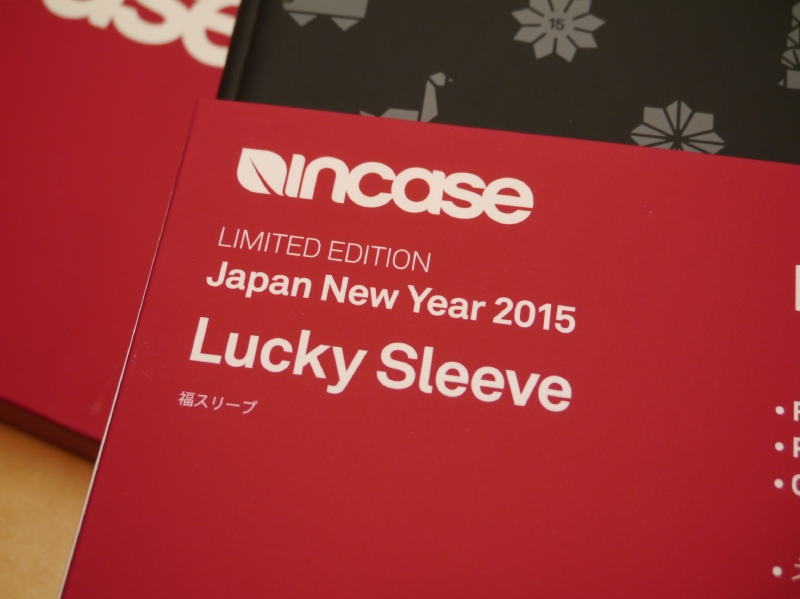 パッケージには正月にちなんで「Lucky Sleeve(福スリーブ)」の文字も